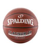 "TF-1000 Platinum ZK® Indoor Basketball - 28.5"""