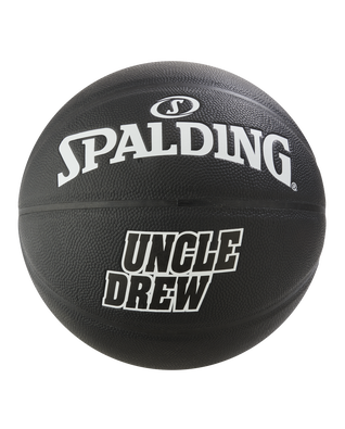 71f1ac7cf73 Uncle Drew Outdoor Basketball – The Icon