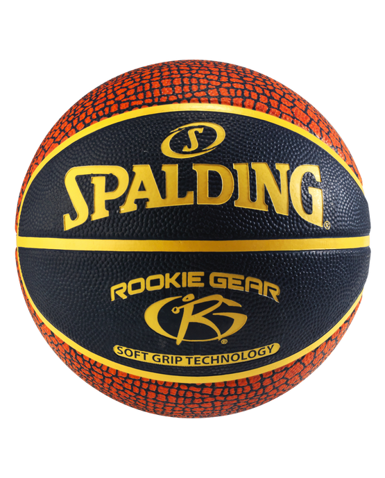 Rookie Gear® Soft Grip Youth Indoor/Outdoor Basketball Armadillo Print