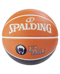 Uncle Drew Outdoor Basketball – The Big Fella