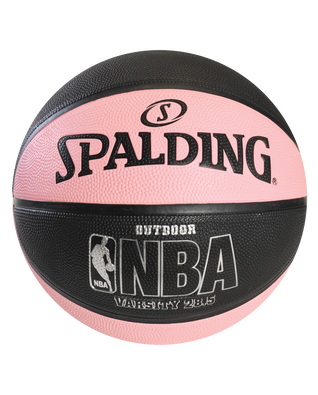 NBA Varsity Multi-Color Outdoor Basketball - 28.5""